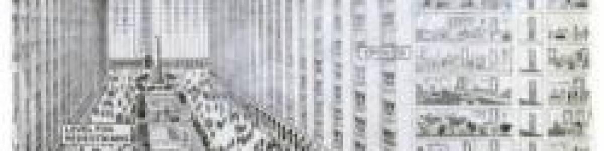 """V Curso """"Las Ciudades del Futuro: de la planeación estratégica a la gobernanza urbana"""""""