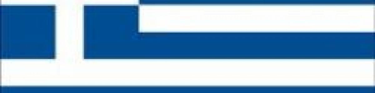Pan griego o hambre europea
