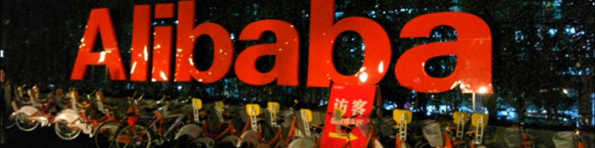 Sombras en la gestión de Alibaba y los 40…¿piratas?