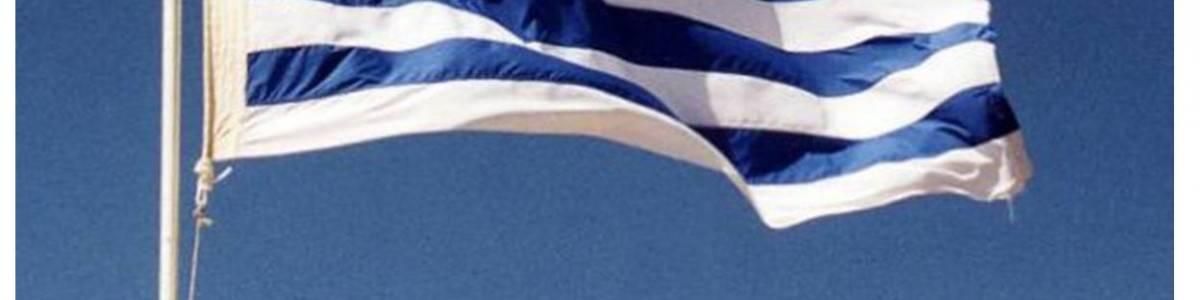 Uruguay, bandera del medio ambiente