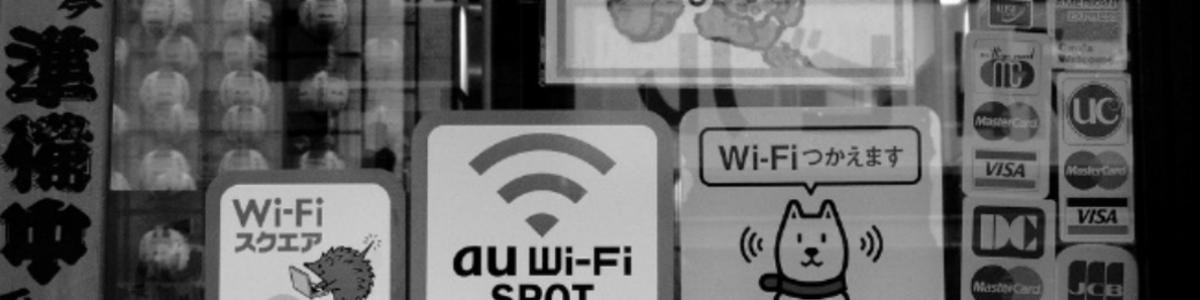 Wi-Fi Pasivo: 10.000 veces más eficiente